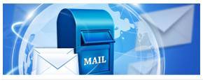 企业邮箱问题相关