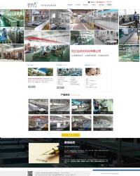 台州网络公司|佳源网页设计为温岭市柏达自动化科技有限公司开发制作的网站