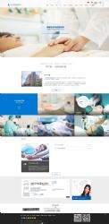 台州网络公司|佳源网页设计为杭州川至医疗器械有限公司开发制作的网站