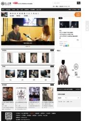台州网络公司|佳源网页设计为无上文图开发制作的网站