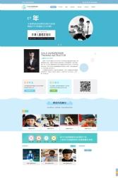 台州网络公司|佳源网页设计为儿童理发培训开发制作的网站